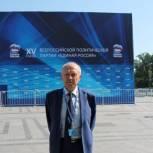 Виктор Бабурин: «Депутатам Государственной Думы следующего созыва предстоит очень большая работа»