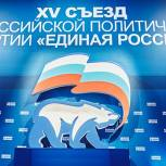 Михаил Исаев: программа «Единой России» представляет собой четкий план действий