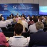 В «Единой России» предлагают повысить ответственность за хищение бюджетных средств