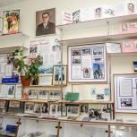 В школах Балашихи появится должность заведующего музеем