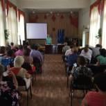 Состоялась Конференция Озинского местного отделения партии «Единая Россия»