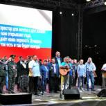 В Кировской области завершился XXIV Всероссийский фестиваль авторской песни