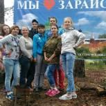 Зарайская молодежь на форуме «Я – гражданин Подмосковья»
