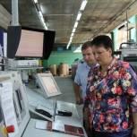 Елена Митина познакомилась с продукцией Ряжской печатной фабрики
