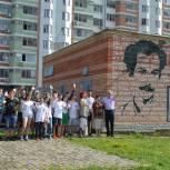 В Балашихе нарисовали граффити в честь поэта Андрея Белого