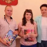 В городе Рыбное прошла торжественная регистрация тройняшек