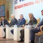 Областной общественный форум Партии: Качество жизни населения – гарант стабильности