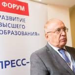 Виктор Садовничий: Поддержка образования - приоритет для «Единой России»