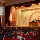 В Чебаркульском районе состоялось главное педагогическое совещание года