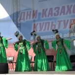 В Тюменской области прошли Дни казахской культуры