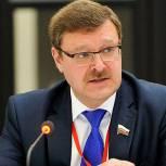 Косачев: Современные проблемы без России решать невозможно