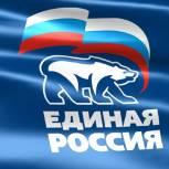 В Саратове проходит заседание актива партии «Единая Россия»
