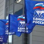 Высший и Генеральный советы партии приняли кадровые решения