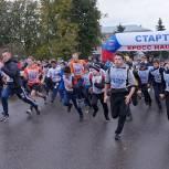 В Скопине на старт «Кросса нации» вышли 800 участников
