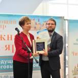 Наталья Гришина: У рязанского фестиваля «Читающий мир» всероссийская география