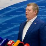 Панков: Работа Госдумы под руководством Володина будет направлена на решение жизненно важных проблем