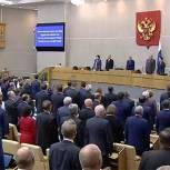 Сергей Неверов: Госдума готова к содержательной работе