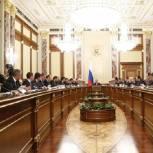 Дмитрий Медведев: Правительство перераспределит часть средств бюджета в пользу соцобязательств