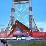 В Новой Москве может появиться «Парк Героев»