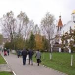 Реутовский парк получит новую систему освещения