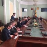 Состоялось заседание фракции «Единая Россия» в областной Думе