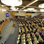 Проект закона о патриотическом воспитании граждан будет передан на экспертизу в Минобрнауки