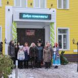 В поселке Вербилки открыли обновленную школу искусств