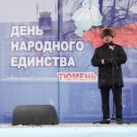 Якушев: В единстве народа — сила России