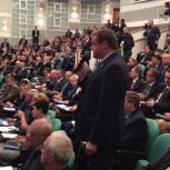 Николай Любимов принял участие в заседании фракции «Единой России» в Госдуме