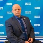 Крупенников: В бюджете необходимо предусмотреть средства на обеспечение инвалидов средствами реабилитации