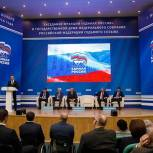 «Единая Россия» голосует «за» трехлетний бюджет