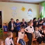 В детском саду №13 города Касимова организовали праздник для детей-инвалидов