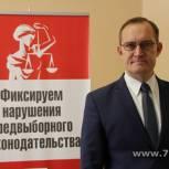 Рязанский политолог прокомментировал Послание президента