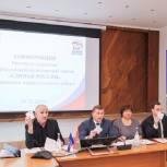 Владислава Юдина вновь выбрали секретарем местного отделения партии «Единая Россия»