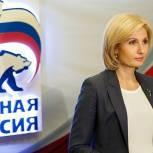 «ЕДИНАЯ РОССИЯ» в 2017 году начнет еще четыре партпроекта