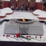 Единороссы города Скопина приняли участие в мероприятиях, посвященных Дню Героев Отечества