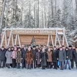 Памятник труженикам тыла и детям войны появится в Одинцовском районе