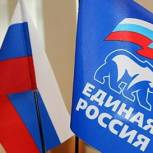 «Единая Россия» запустила онлайн-приемную для обращений от обманутых дольщиков