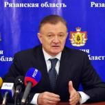 Губернатор поблагодарил депутатов Рязанской облдумы за профессионализм