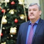 Поздравление Главы РК с Новым годом и Рождеством
