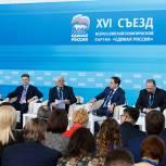 «Единая Россия» предложила способы совершенствования сферы ЖКХ