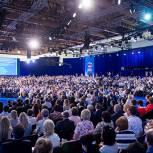 В Москве стартовал XVI Съезд партии «Единая Россия»