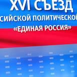 «Единая Россия» и дальше будет работать со всеми, кто обращается к Партии