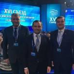 Игорь Брынцалов: Безусловный приоритет - исполнение послания Президента РФ