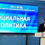Владимир Вшивцев: Инвалиды могут быть не только потребителями социальных услуг, но и производителями