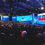 XVI Съезд утвердил обновленный состав Генерального совета «Единой России»
