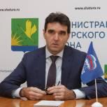 """Андрей Келлер: Партия """"Единая Россия"""" - это, прежде всего, высокая эффективность, работа на результат"""