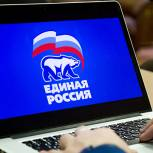 Президиум Генсовета «Единой России» утвердил три новых федеральных проекта сторонников партии