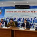 В Барнауле подвели итоги завершившейся ежегодной патриотической акции «Снежный десант»