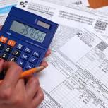 «Единая Россия» запускает мониторинг платежей по общедомовым нуждам